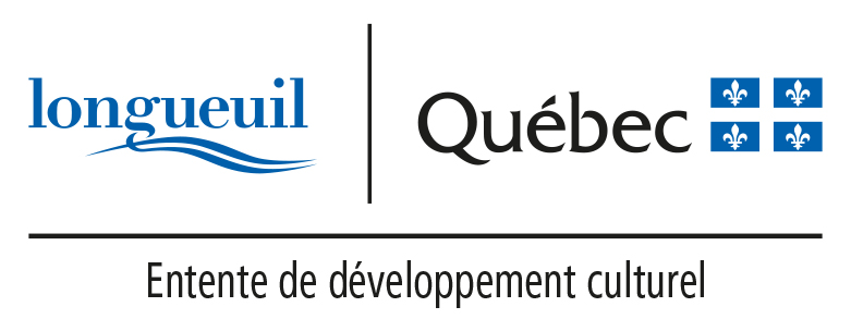 Logo entente développement culturel